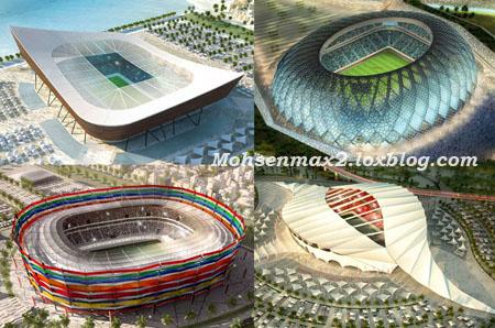 ورزشگاه های بزرگ قطر